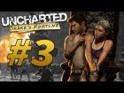 V�deo: 3# - Uncharted: El Tesoro de Drake | Let's Play en Espa�ol |