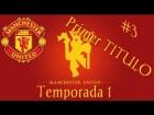 V�deo FIFA 14 Primer T�tulo | Campeones Community Shield | Manchester United | Modo Carrera #3