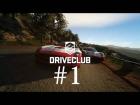 V�deo: Drive club - gameplay espa�ol # 1 - Luchando por el primer puesto!