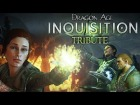 V�deo: DRAGON AGE INQUISITION Unofficial Trailer (Tribute Video)