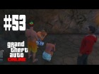 "V�deo Grand Theft Auto V: GTA V ONLINE: ""FIESTA EXPLOSIVA!!"" #53 - GTA 5 ONLINE Gameplay"