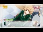 V�deo: Saenai Heroine no Sodate-kata -blessing flowers | Trial Scene Movie | English Pear People | PSVITA