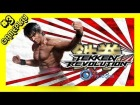 V�deo Tekken Revolution Gameplay// Tekken Revolution Marshall Law Parte 1/2