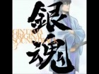 V�deo: Gintama Soundtrack OST 3 Take Care Buddy