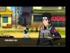 V�deo: NARUTO MOVILE probando a sasuke