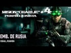 SPLINTER CELL BLACKLIST _ EMBAJADA RUSIA _ PERFECCIONISTA