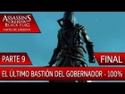 DLC Grito de Libertad - FINAL - Assassin's Creed 4 Black Flag