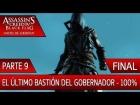 DLC Grito de Libertad - FINAL - Assassin's Creed 4 Black Flag
