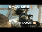 V�deo Call of Duty: Black Ops 2: Epic TOMAHAWK !!! #8 Standoff - Black Ops 2