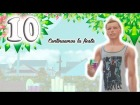 V�deo: Los Sims 4 | Que no pare la fiesta | Parte 10