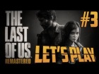 V�deo: 3# - The Last Of Us / Remastered | Let's Play 2.0 en Espa�ol | (PS4)
