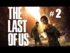 V�deo The Last of Us: THE LAST OF US - Part 2 | 20 a�os despues y Mas alla de la pared | Gameplay en espa�ol, Walkthrough
