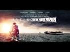 V�deo: Interstellar soundtrack - Docking scene