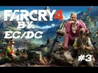 V�deo: Far Cry 4 PS4 Let�s play 3 (Comentado,espa�ol)HD
