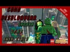 LEGO Marvel Super Heroes Desbloquear Gamora Gwen Stacy y Drax