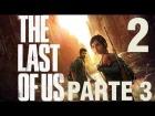 The Last of Us | Capitulo 2 | La Zona de Cuarentena 3/3 | En Espa�ol