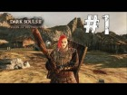 V�deo: Dark Souls 2 Scholar of the First Sin - Parte 1 - Gameplay