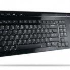 Figuras con el teclado