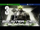Splinter Cell Blacklist | Mision 3 | Fortaleza | En Espa�ol