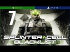 V�deo Splinter Cell: Blacklist: Splinter Cell Blacklist | Mision 7 | Cuartel de Misiones Especiales | En Espa�ol