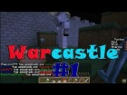 WarCastle ~1ra partida Los reyes del Diamante - Server Proyecto40 - NO PREMIUM