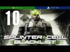 Splinter Cell Blacklist | Mision 10 | Aerodromo| En Espa�ol