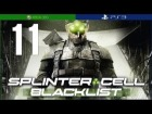 Splinter Cell Blacklist | Mision 11 | Combustible Americano | En Espa�ol