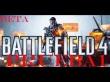 Battlefield4(BETA)-la torre se cae??