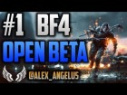 V�deo Battlefield 4: Gameplay Battlefield 4 #OPEN BETA#