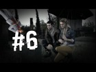 V�deo: �ESE T�O ME VA A DELATAR!   Watch_Dogs #6