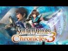 V�deo: SAMURAI WARRIORS CHRONICLES 3 TRAILER