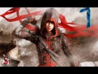 V�deo: Assassins Creed Chronicles China [Parte 7]