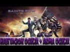 Saints Row 4 | Habitacion secreta + Arma oculta