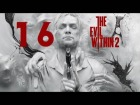 Video: THE EVIL WITHIN 2 - E16 BOSS O´NEAL - Let's play ESPAÑOL