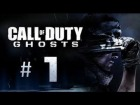 V�deo: Call of Duty Ghost | Walkthrough/Gameplay - PART 1 [HD]