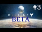 V�deo Destiny: Destiny Beta: Episodio 3 / Destiny gameplay espa�ol