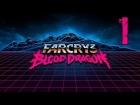 Far Cry 3: Blood Dragon | Ep.1 | Let�s Play | En Espa�ol