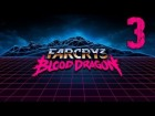 Far Cry 3: Blood Dragon | Ep.3 | Let�s Play | En Espa�ol