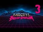 Far Cry 3: Blood Dragon | Ep.3 | Let�s Play | En Espa�ol