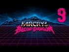 Far Cry 3: Blood Dragon | Ep.9 | Let�s Play | En Espa�ol