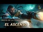 Video: El ascenso - League of Legends