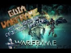 Guia tutorial Warframe PS4 | Boss Raptor | Planeta Europa | Truco y Obtenci�n de NOVA