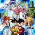 Clan: Dragon Ball For Ever