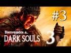 Video: VAMOS A TOCARLE EL HUEVO | Dark Souls 3 - DLC - La ciudad anillada #3 |