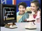 V�deo: '79-93 家電CM集vol.26 .FAMICOM