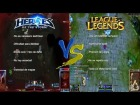 League of Legends VS Heroes of the Storm 2014 [Bien explicado Espa�ol]