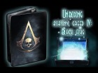 V�deo Assassin's Creed 4: Unboxing Assassin�s Creed IV - Skull Edition (PC) + Libro de arte [MORENOB15]