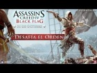 Vdeo: Assassin&#39;s Creed 4 Black Flag - Triler Bajo la Bandera Negra  [ES]