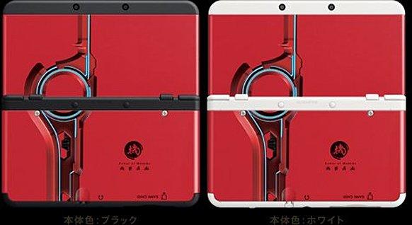 Imagen de New Nintendo 3DS
