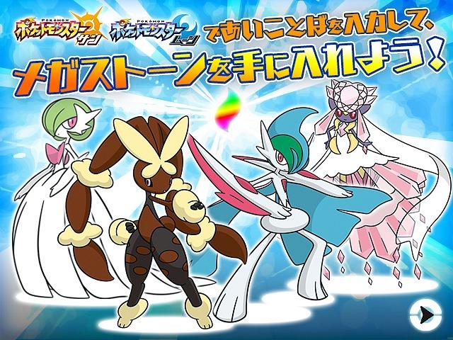 Pokémon Sol y Luna dan la bienvenida a nuevas megapiedras